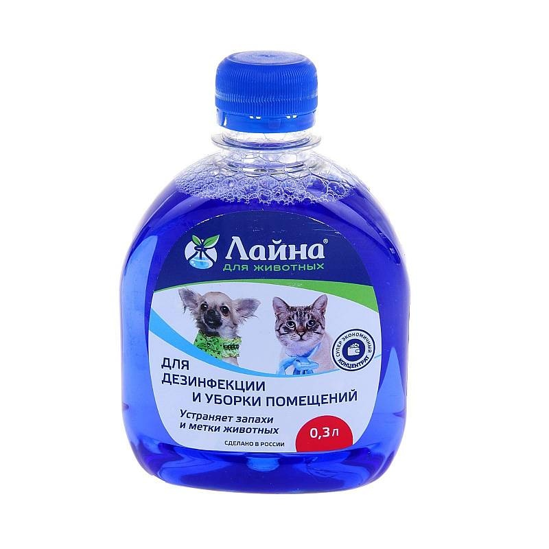 Маришкины кошки Лайна дезинфицирующее средство с моющим и дезодорирующим эффектом 0,3л (КОНЦЕНТРАТ)