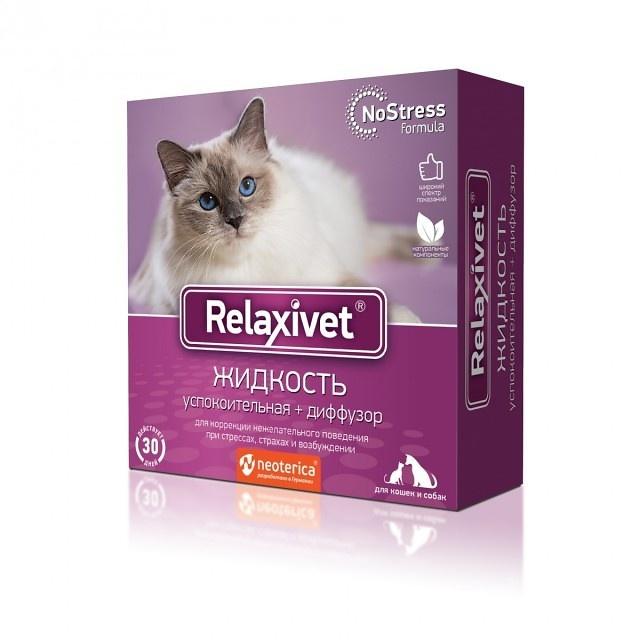 Relaxivet - Релаксивет Жидкость успокоительная для кошек и собак (флакон+диффузор) 45 мл