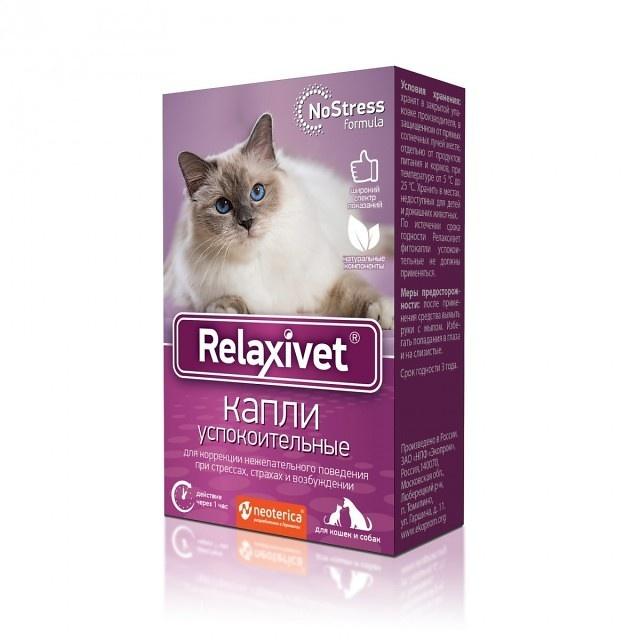 Relaxivet - Релаксивет Капли успокоительные для кошек и собак 10 мл