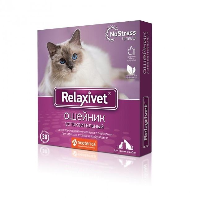 Relaxivet - Релаксивет Ошейник успокоительный для собак и кошек 40 см