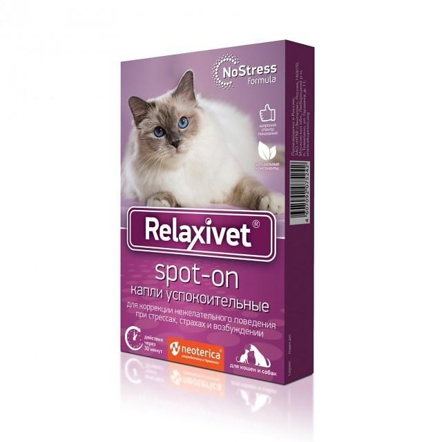 Relaxivet Spot-on - Релаксивет Капли успокоительные для кошек и собак на холку 4пип./уп.