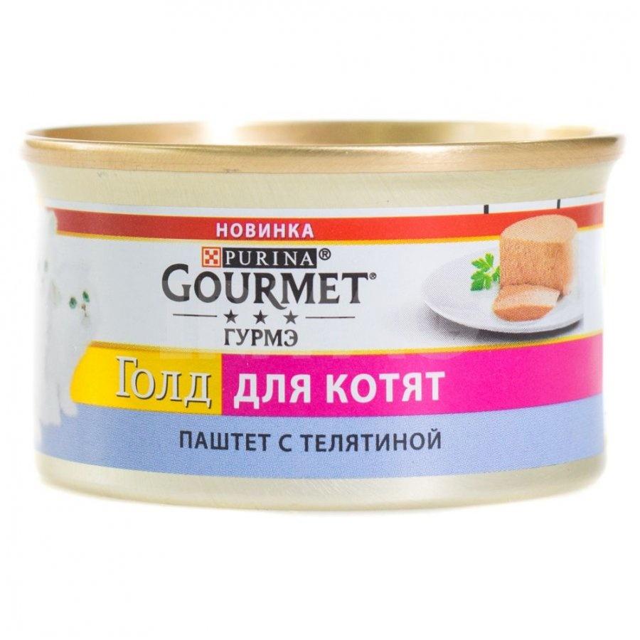GOURMET GOLD Консервы для котят паштет с телятиной 85 гр