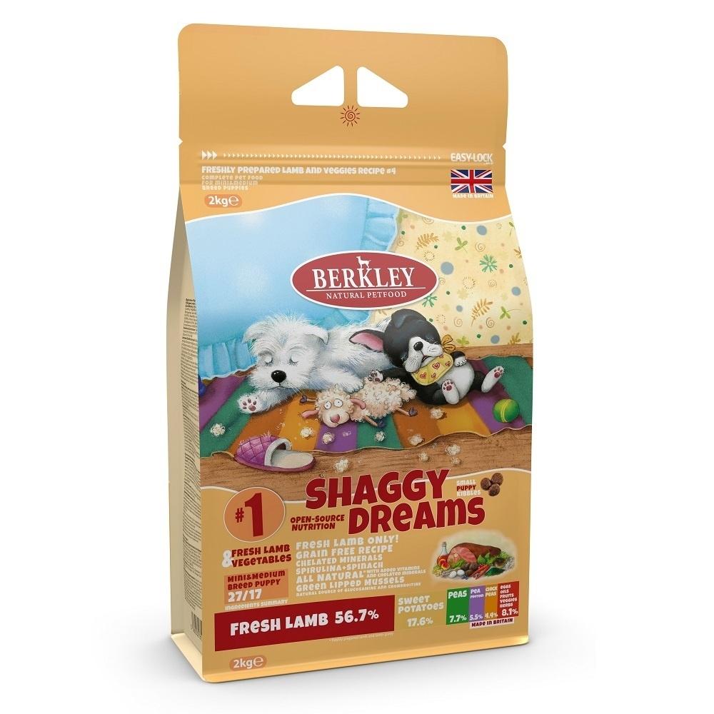BERKLEY Свежий ягнёнок с овощами #1 для щенков мелких и средних пород. 2 кг.