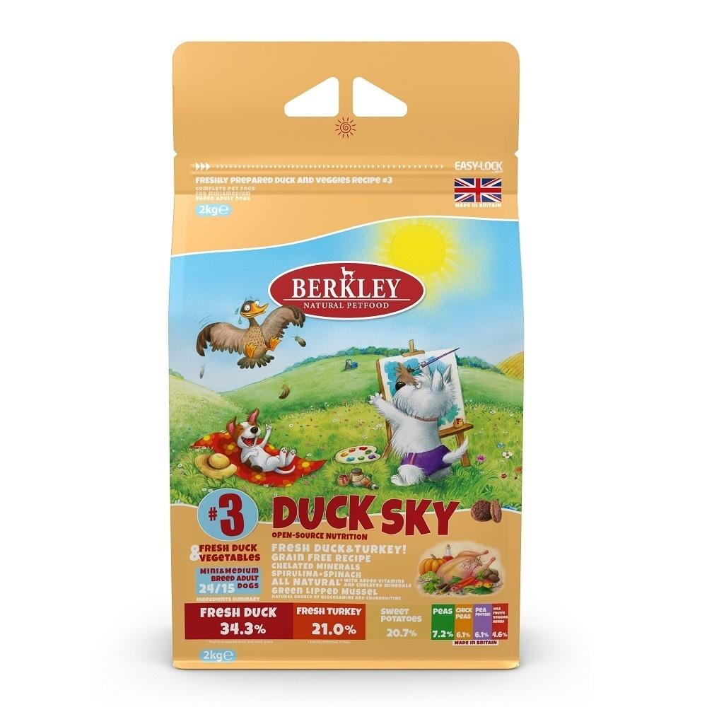 BERKLEY Свежая утка с овощами #3. для собак мелких и средних пород. 2 кг.