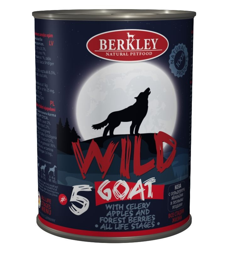 Berkley Dog Wild Goose #5 Беззерновые консервы для щенков и собак Коза с сельдереем, яблоками и лесными ягодами 400 гр