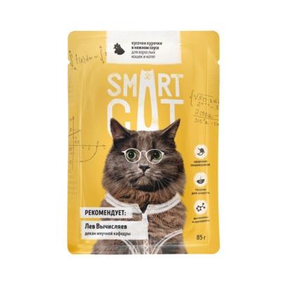 Smart Cat консервы для взрослых кошек и котят кусочки курочки в нежном соусе 85 гр (паучи)
