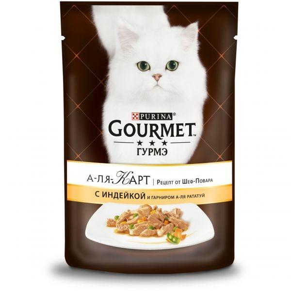 Gourmet ALCTE - Гурмэ А-ля Карт паучи для кошек, с индейкой и овощами в подливе 85 гр