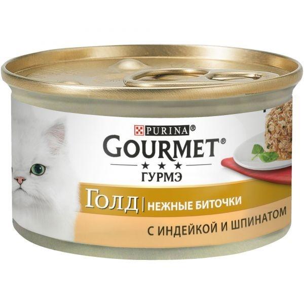 Gourmet GOLD - Гурмэ Голд консервы для кошек, нежные биточки с индейкой и шпинатом 85 гр