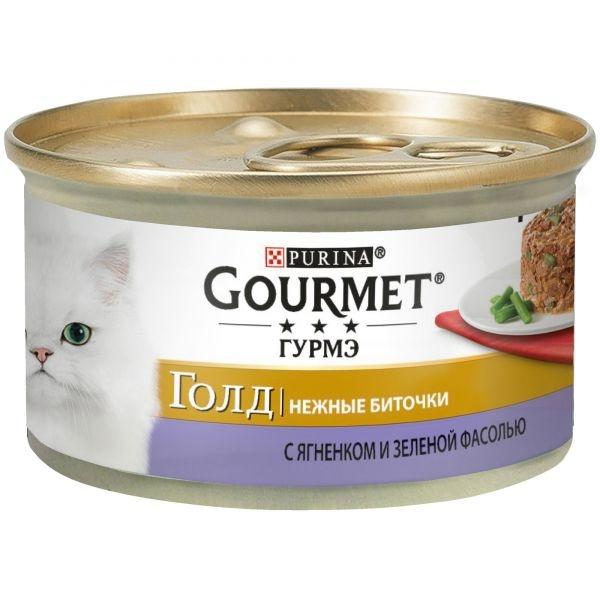 Gourmet GOLD - Гурмэ Голд консервы для кошек, нежные биточки с ягненком и зеленой фасолью 85 гр