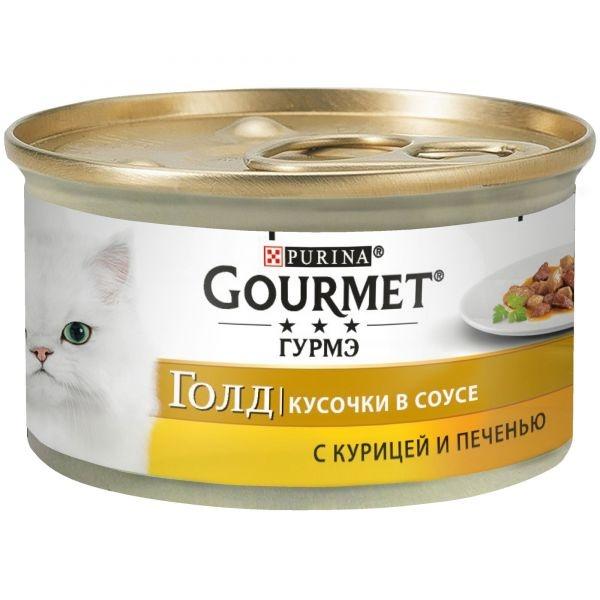 Gourmet GOLD - Гурмэ Голд консервы для кошек, кусочки в соусе с курицей и печенью 85 гр