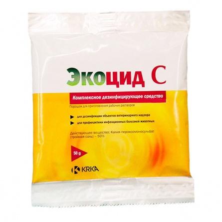 Экоцид С, Комплексное дезинфицирующее средство, 50 гр