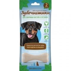 73304010 Зубочистики Лакомство для собак крупных пород кальциевые 2 шт/105 гр