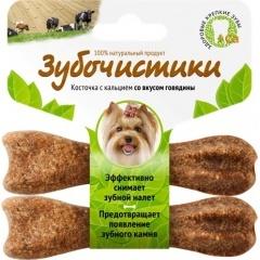 73303778 Зубочистики Лакомство для собак мелких пород со вкусом говядины 2х18 гр