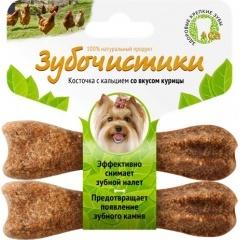 73303785 Зубочистики Лакомство для собак мелких пород со вкусом курицы 2х18 гр