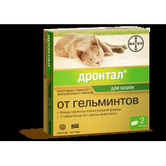 Дронтал для кошек антигельминтное средство широкого спектра действия, 2 таб/уп