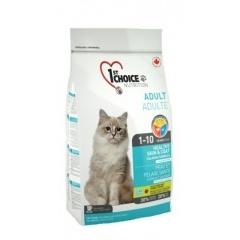1ST CHOICE Healthy Skin & Coat - Фёст Чойс корм для здоровой кожи и шерсти кошек с лососем