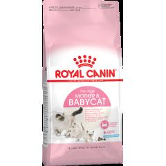Royal Canin Mother & BabyCat 34 Роял Канин для беременных и кормящих кошек и котят от 1 до 4 месяцев