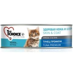 1st Choice Skin & Coat, Tuna Premium - Консервы для котят здоровая кожа и шерсть, тунец 85 гр