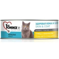 1st Choice Skin & Coat, Tuna with Pineapple - Консервы для кошек, тунец с ананасом 85 гр