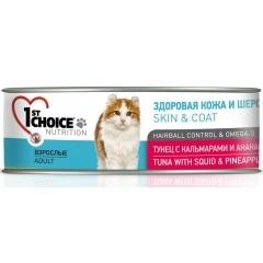 1st Choice Skin & Coat, Tuna with Squid & Pineapple консервы для кошек, тунец с кальмаром и ананасом 85 гр