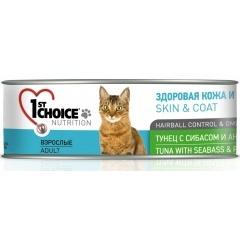 1st Choice Skin & Coat, Tuna with Seabass & Pineapple - Консервы для кошек тунец с сибасом и ананасом 85 гр