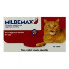 Мильбемакс для взрослых кошек, таблетки со вкусом говядины, 2 шт.
