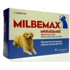 Мильбемакс для взрослых собак, 2 таб.