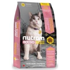 S5 NUTRAM ADULT and SENIOR CATS - Нутрам Корм для взрослых и пожилых кошек