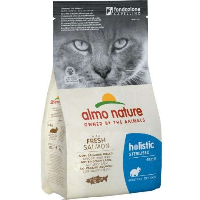 Almo Nature Functional - Альмо Натюр корм для кастрированных кошек с лососем и рисом
