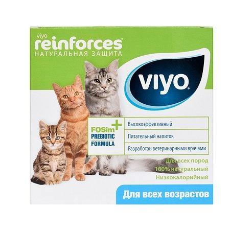 VIYO Reinforces All Ages CAT пребиотический напиток для кошек всех возрастов 7шт х 30 мл