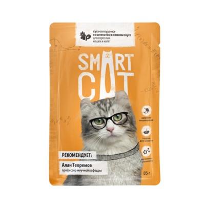 Smart Cat консервы для взрослых кошек и котят кусочки курочки со шпинатом в нежном соусе 85 гр (паучи)
