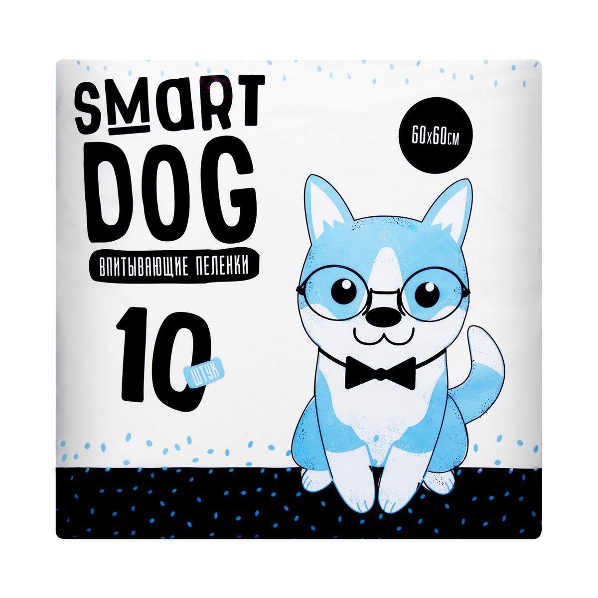 Smart Dog Пеленки впитывающие 60х60