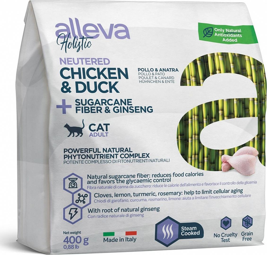 ALLEVA HOLISTIC CAT Neutered Аллева сухой корм для стерилизованных кошек с курицей и уткой, волокнами сахарного тростника и женьшенем