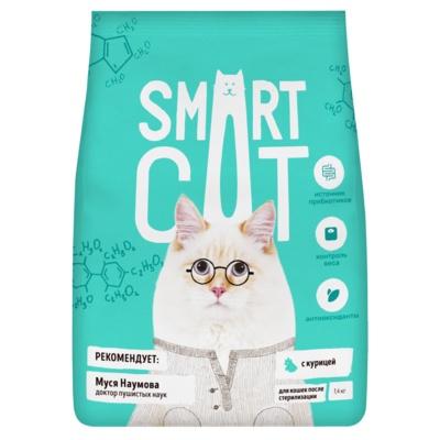 Smart Cat сухой корм для стерилизованных кошек, с курицей